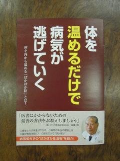 DSCN7929.JPG