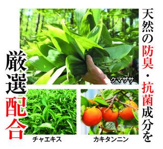 石けん_原料.jpg