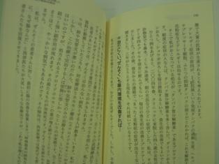 0924-2.jpg