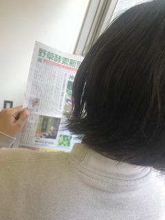新聞_告知.jpg