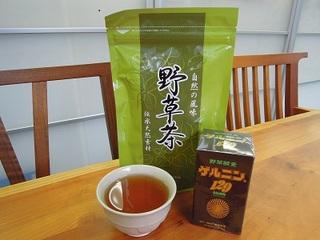 茶×・ゲ×.jpg